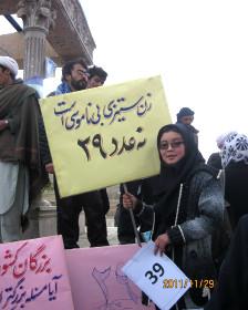 این عدد در افغانستان بی ناموسی است(+تصویر)
