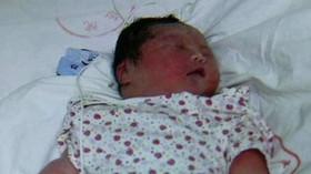 تولد نوزاد 6 کیلویی در کهگیلویه و بویراحمد +عکس