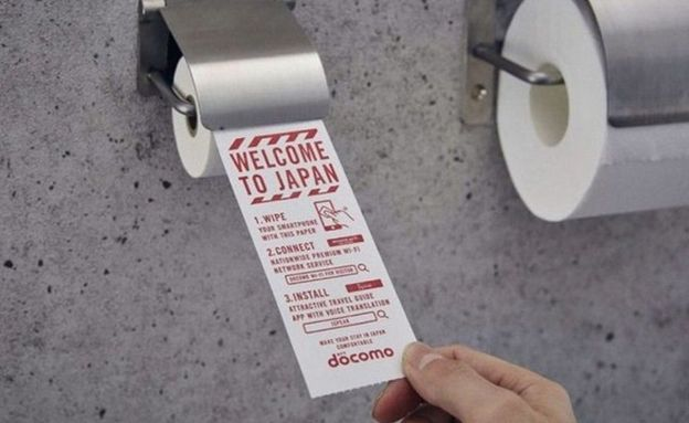ساخت دستمال توالت مخصوص موبایل (+عکس)