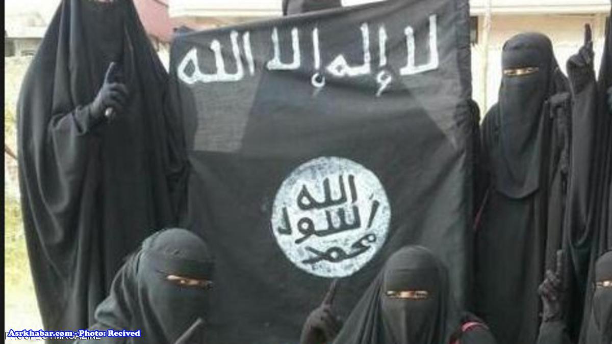 مدل عریان بریتانیایی، عروس جدید داعش