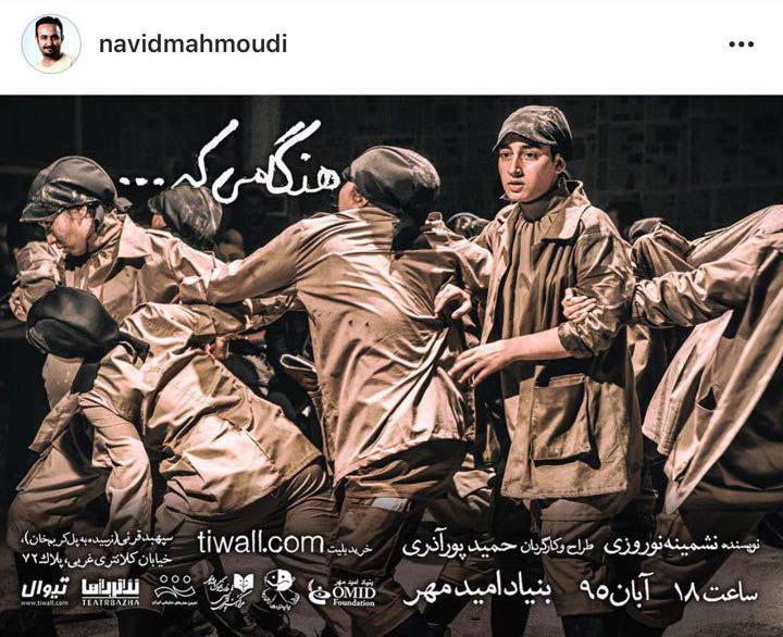 هنرنمایی دختران افغان در تهران (+عکس)