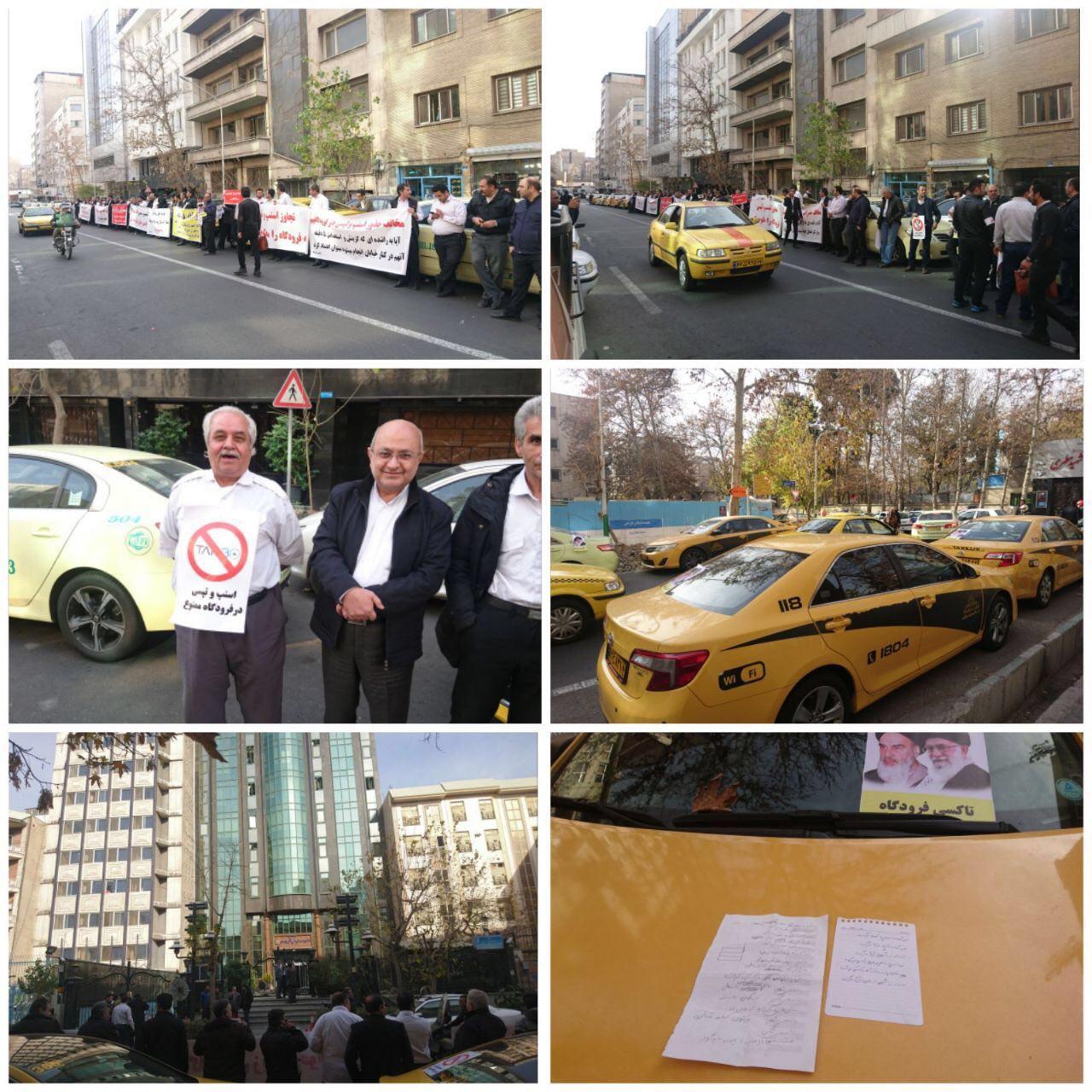 اعتراض تاکسیداران فرودگاه امام به تاکسیهای اینترنتی (+عکس)
