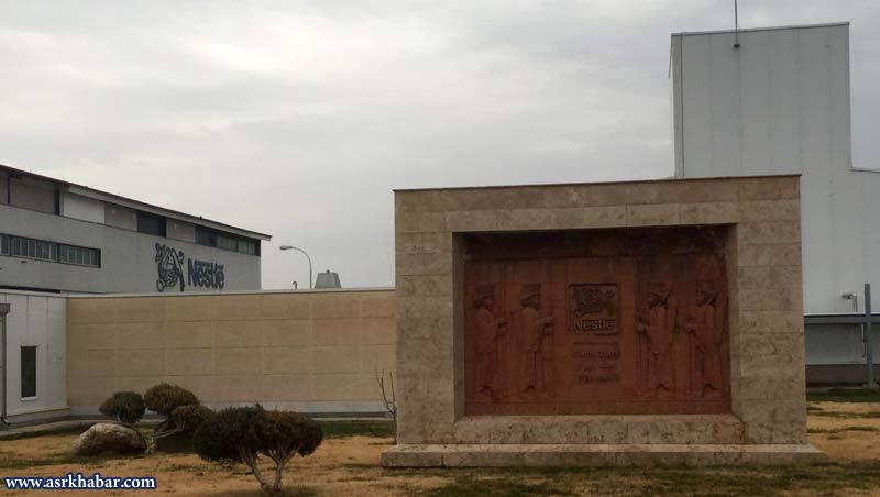 اینجا کارخانه نستله در ایران است! (+عکس)