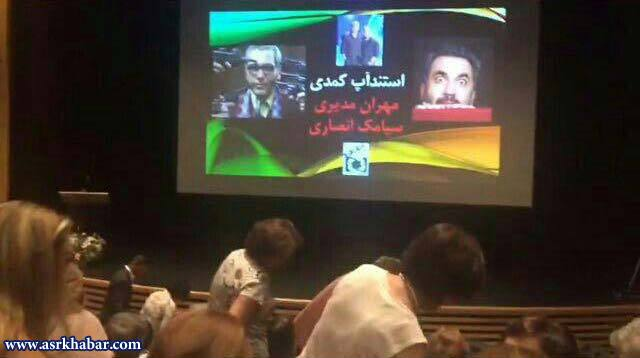 هشدار به مهران مدیری و سیامک انصاری