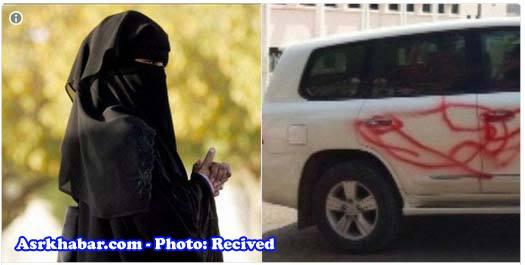 انتقام دختر کویتی از عشق ناکامش (+عکس)