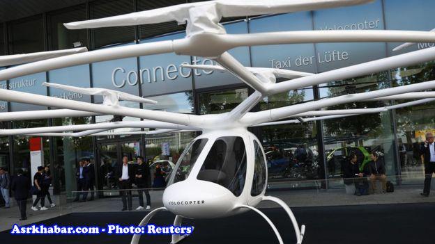 دوبی اولین تاکسی پرنده را آزمایش کرد (+عکس)