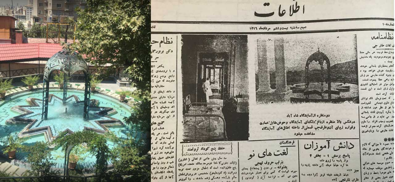 بیمارستان اصلی بیماران کرونایی در تهران، چگونه ساخته شد؟ (+عکس)
